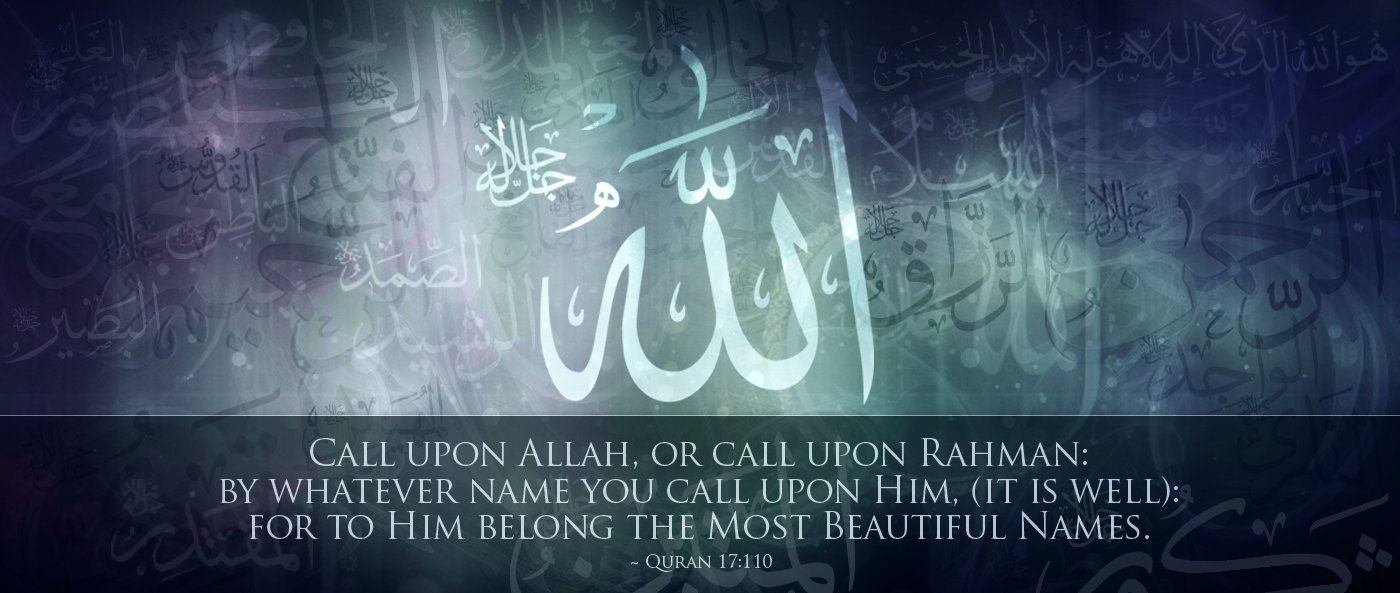 99 Names of Allah (God) / 99 Names Of Allah