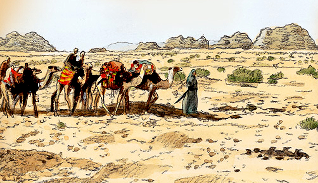 abdul qadir jilani - IslamiCity