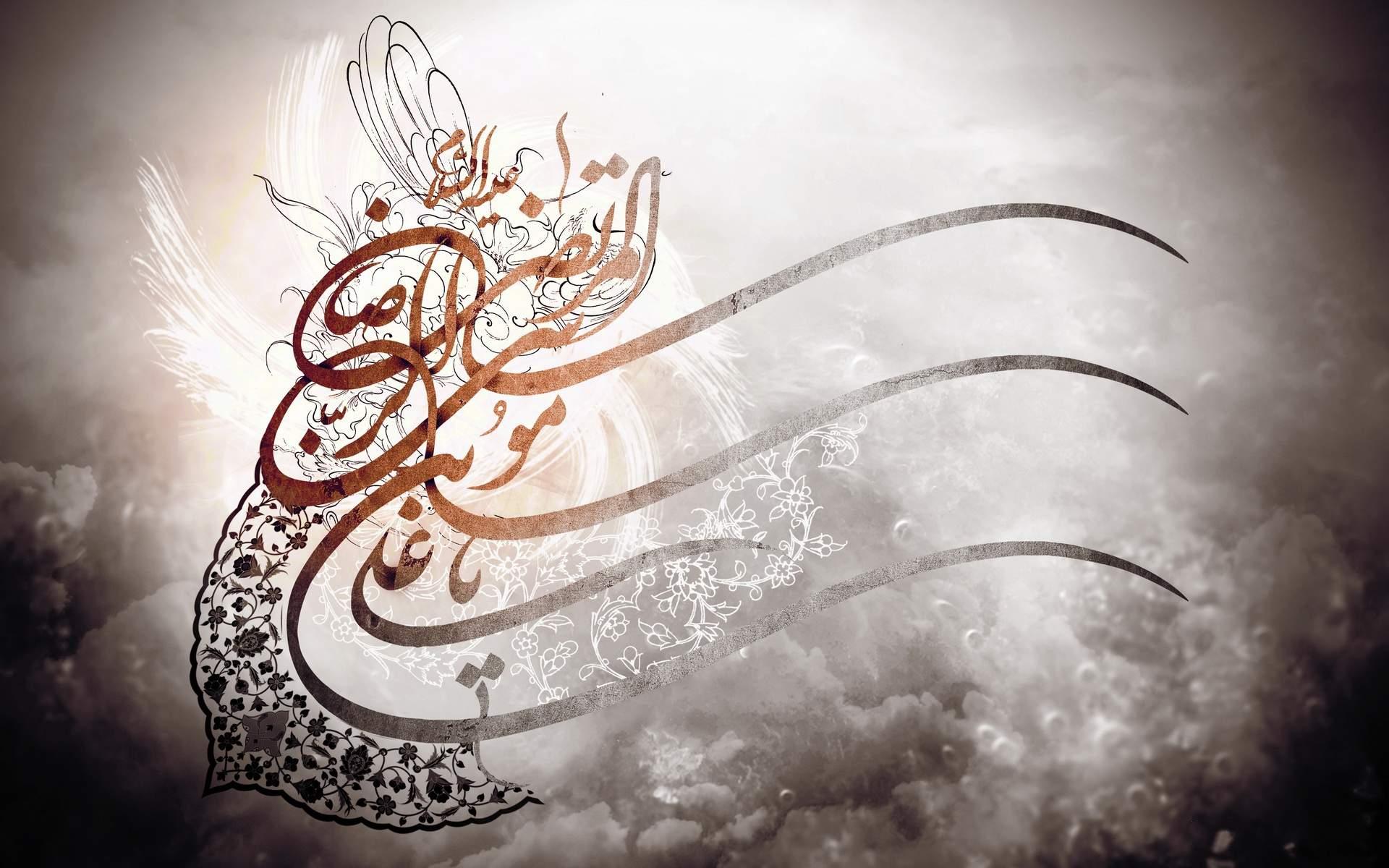 islam - IslamiCity