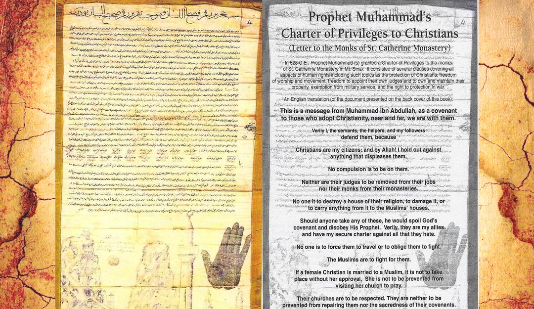 muhammad ibn abdullah