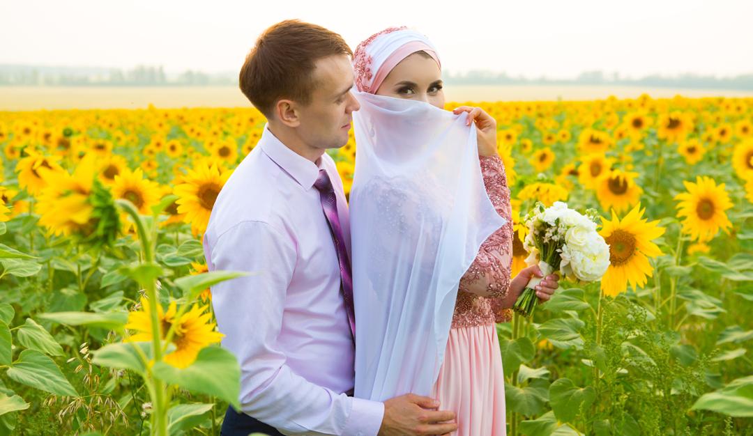 Citation islamique sur le marriage homosexual marriage