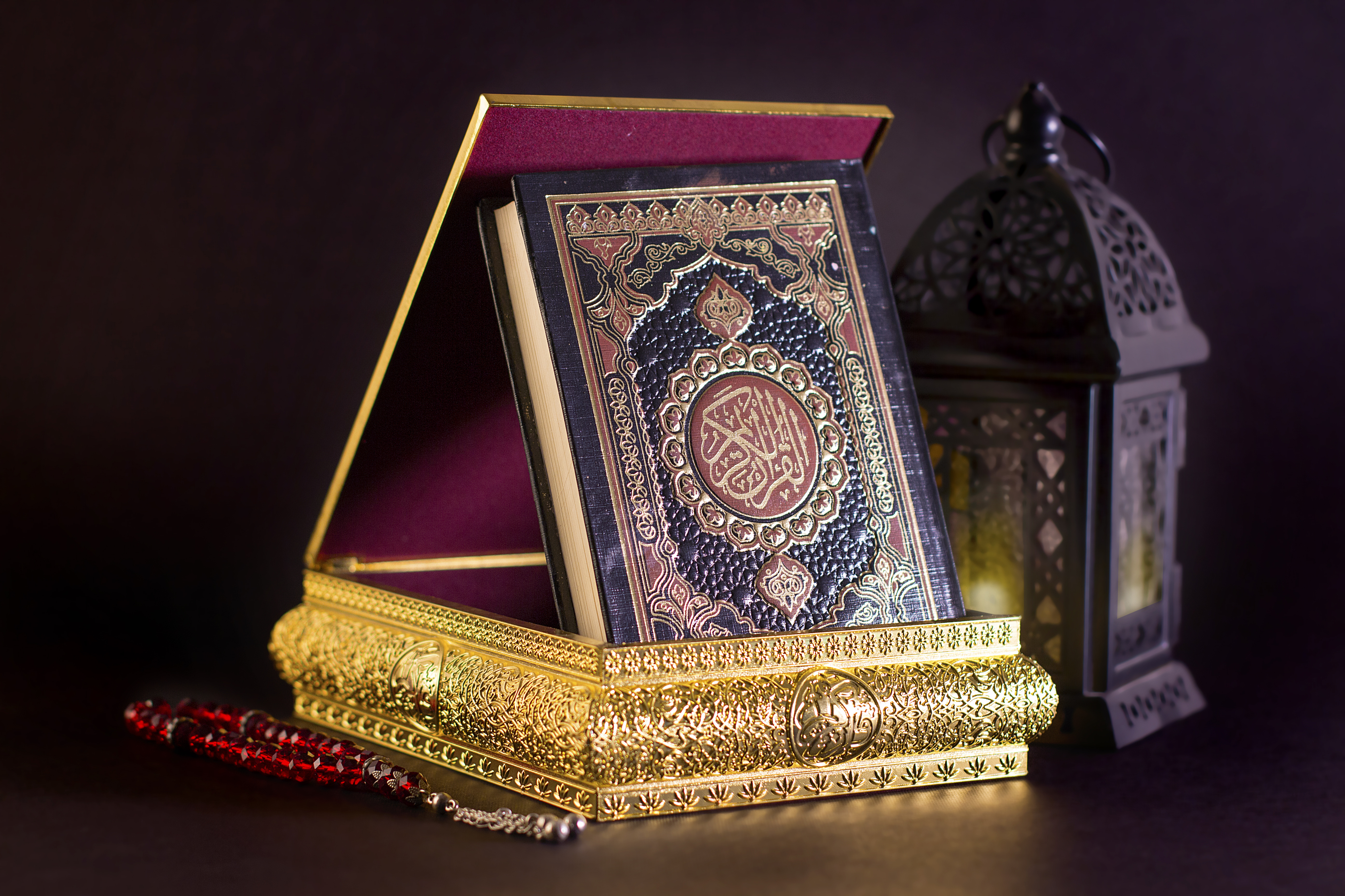 The Month of the Quran - IslamiCity