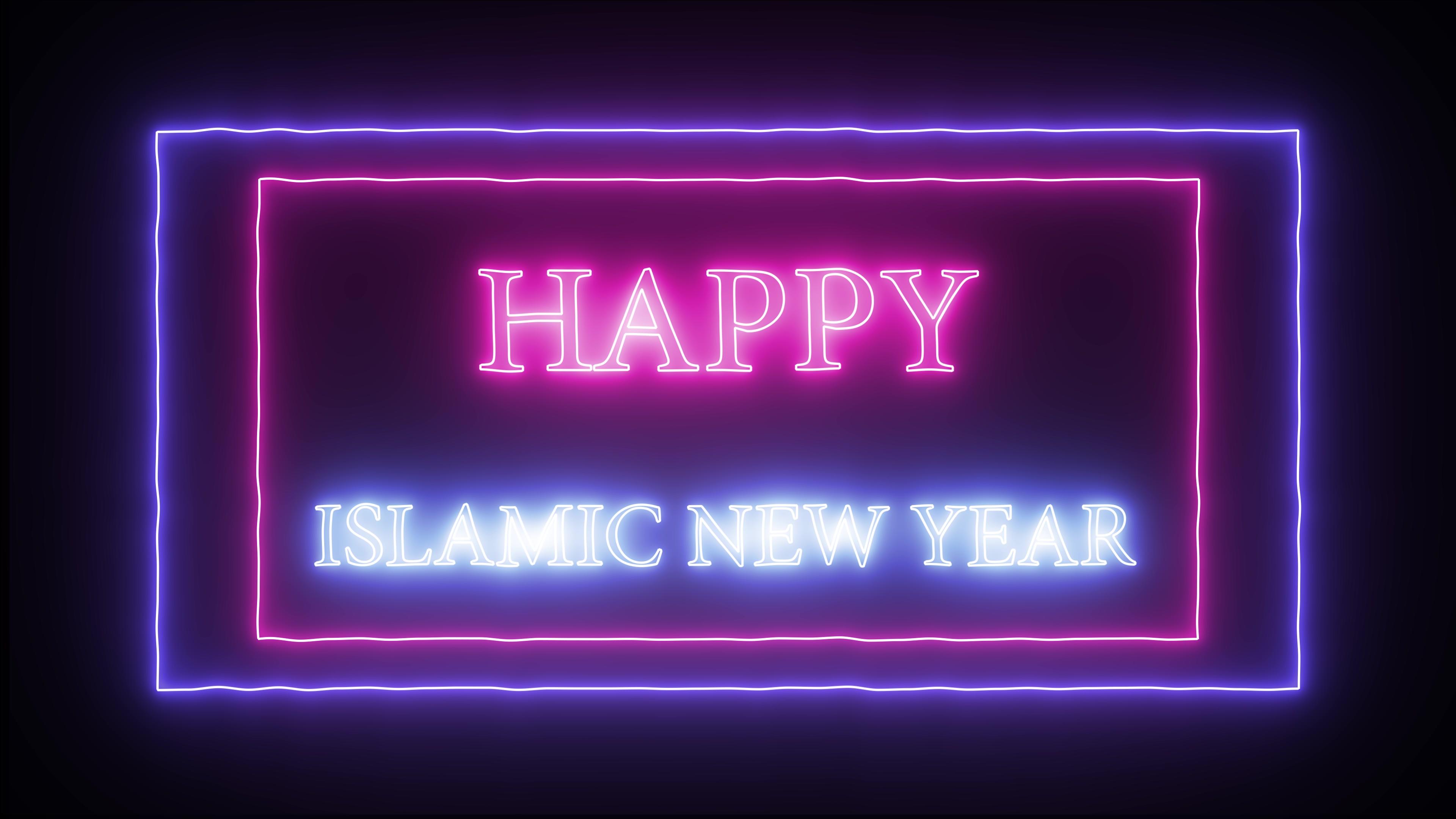 Muharram: The Start of the Islamic Calendar - IslamiCity