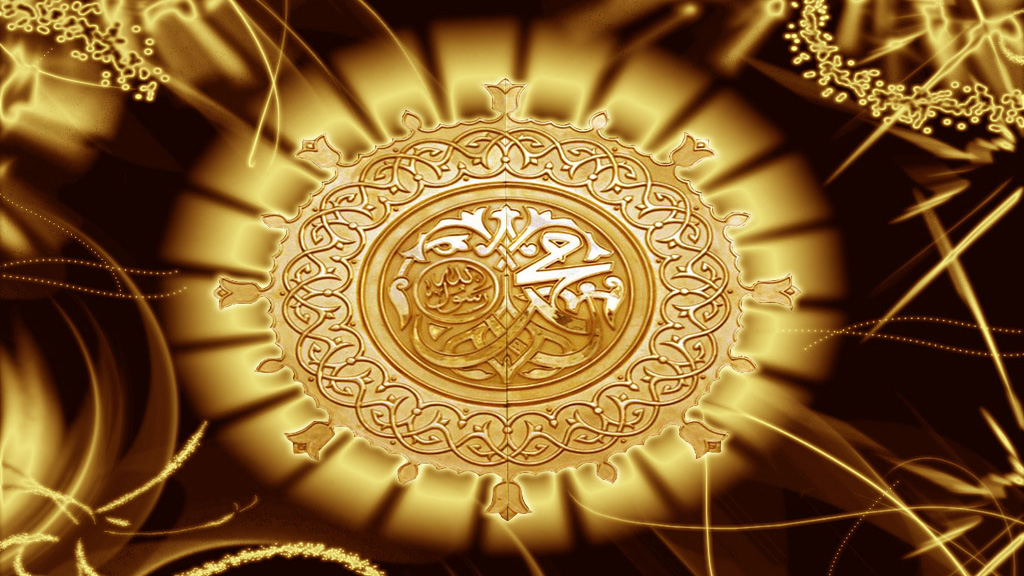 muhammad wallpaper islamicity media muhammad wallpaper islamicity media