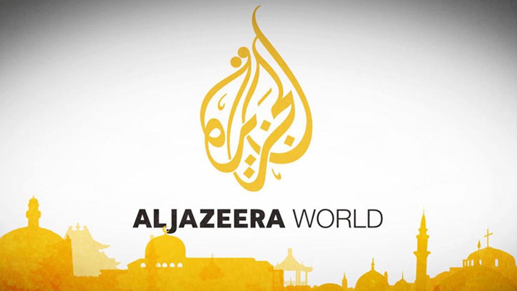 al jazeera - photo #18