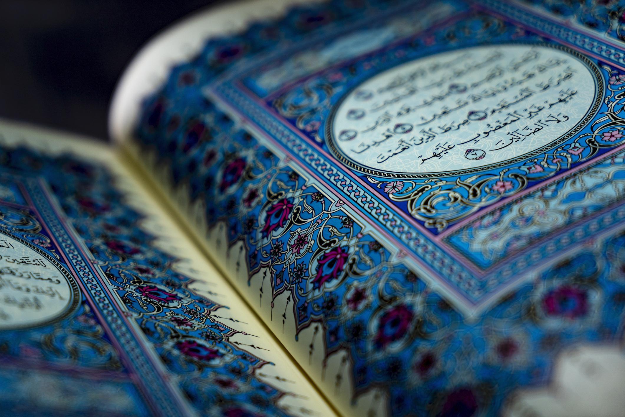 https://media.islamicity.org/wp-content/uploads/2020/04/iStock-1085351298.jpg